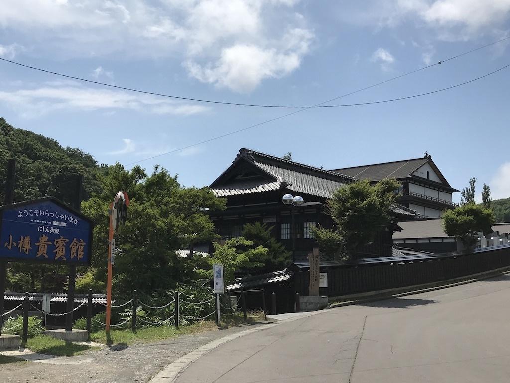 2017081306.JPG