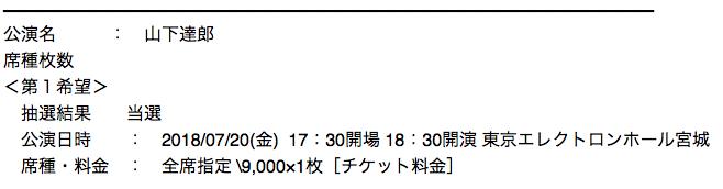 2018042701.jpg .png