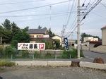 2014081310.JPG