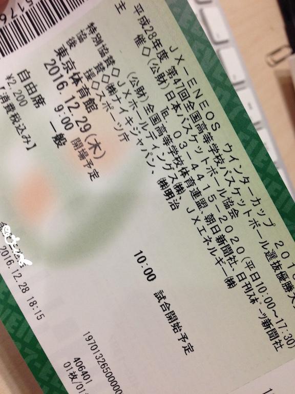 2016122804.JPG