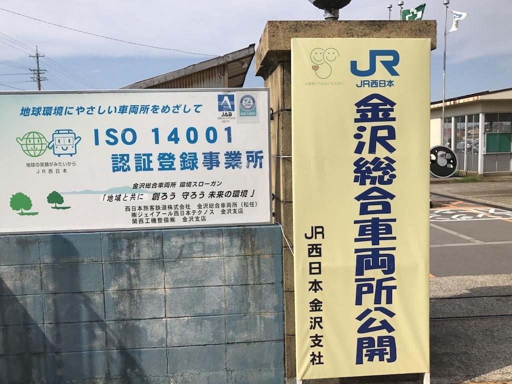 2017082701.JPG