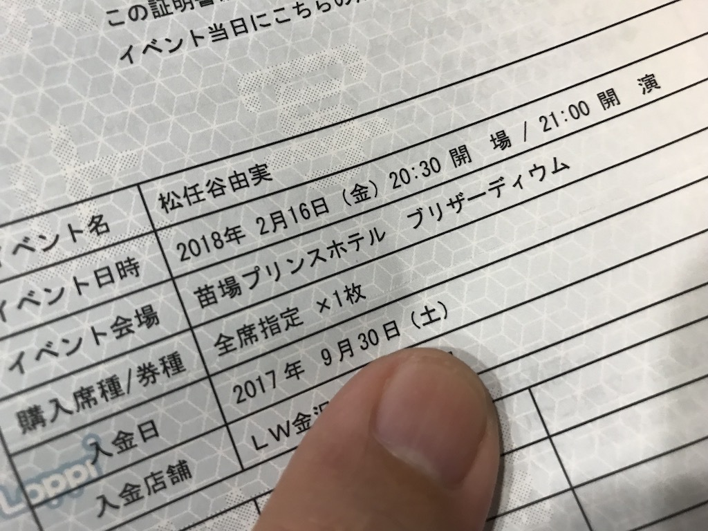 2017100201.JPG