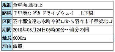 2018082604.jpg