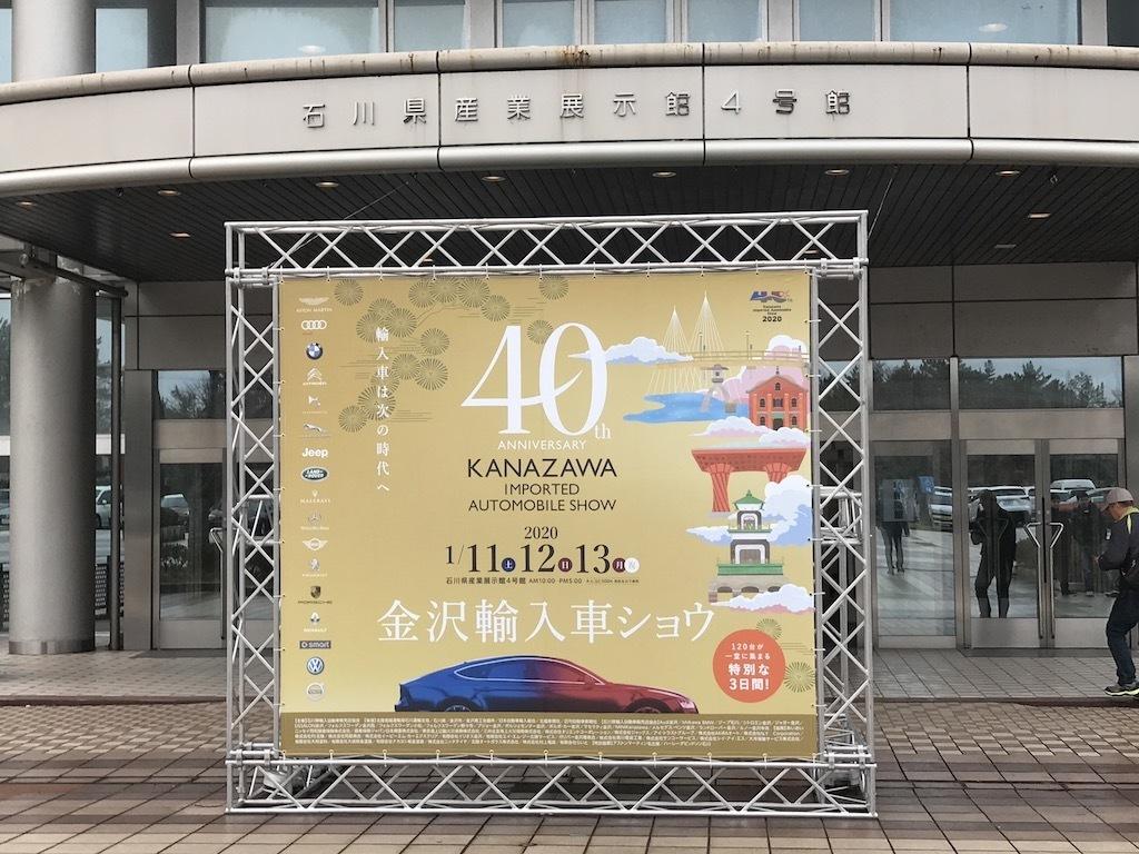 2020011201.jpg