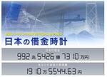 スクリーンショット 2014-09-01 0.29.35.png
