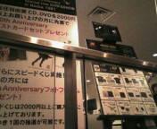 2010-02-07_19-27.jpg